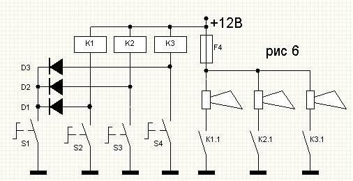 В этой схеме с 3 сигналами при